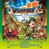ニンテンドー3DS ドラゴンクエストVII オリジナルサウンドトラック