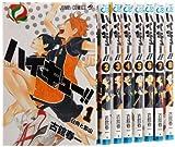 ハイキュー!! コミック 1-8巻セット (ジャンプコミックス)