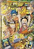 週刊少年ジャンプ 2011年8月22・29日号 NO.35・36
