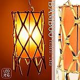 MANJA LAM-0025-OR アジアン照明 焼き模様 バンブー くねくね 円柱型 吊り下げランプ (オレンジ) LED対応