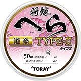 東レ(TORAY) ライン 将鱗 へら TYPEーII道糸 50m