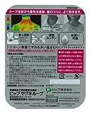ピップ マグネループ ソフトフィット レギュラータイプ ブラック:50cm(PIP MAGNELOOP,black 50cm) 画像