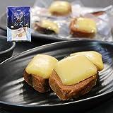 チーズかつお 245g (13~18個入り)(ネコポス) [[チーズかつお]
