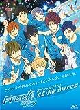 Free!-Eternal Summer-スペシャルイベント 岩...[Blu-ray/ブルーレイ]
