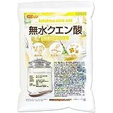 無水 クエン酸 4.5kg 食品添加物規格(食品) [02] NICHIGA(ニチガ)