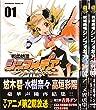 戦姫絶唱シンフォギア コミック 全3巻完結セット (カドカワコミックス・エース)
