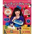 【小学低学年向け】女の子が喜びそうな手作りキットを教えてください!