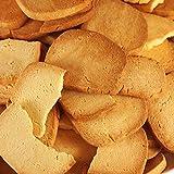 【訳あり】固焼き9734豆乳おからクッキープレーン約100枚1kg