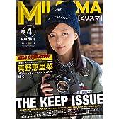 ミリスマNo.4 (ワールドムック 1070)