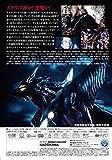 ガメラ3 邪神<イリス>覚醒 大映特撮 THE BEST [DVD] 画像