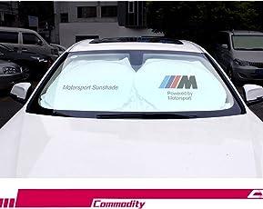 車のフロントガラスサンシェイドー紫外線をブロックするサンバイザープロテクター、あなたの車両をさわやかにしておくサンシェード、ダメージフリー、 BMWに適用
