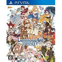 ルミナスアーク インフィニティ - PS Vita