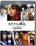 るろうに剣心 伝説の最期編 通常版[Blu-ray/ブルーレイ]