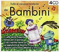 Audio Cd - Canzoni Preferite Dai Bambini (Le) (1 CD)