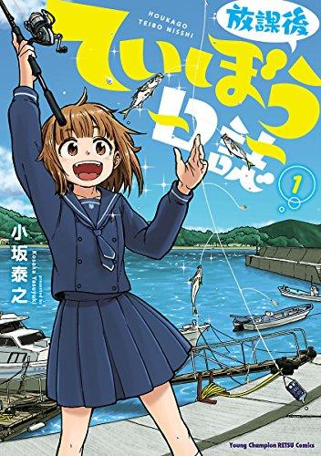 【Kindleセール】「AKITA電子祭り 夏の陣 第12弾」海の日企画 夏っぽい!海っぽい!とっぽい!コミック大集合フェア!(8/5まで)