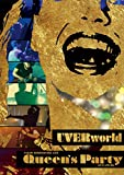 UVERworld 15&10 Anniversary Live 2015.09.06 Queen's Party [DVD]