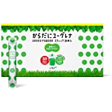 【公式】からだにユーグレナ Green Powder 30本