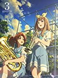 響け!ユーフォニアム2 3巻 [Blu-ray]