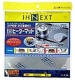 IH ヒ-タ-マット グラスファイバー ガラストップヒーター用 1枚入 75088