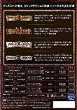 パイレーツ・オブ・カリビアン:DVD・4ムービー・コレクション(期間限定)