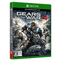 Gears of War 4 【CEROレーティング「Z」】 &【Amazon.co.jp限定特典】ゲーム追加コンテンツ「ビンテージ デル パック 2 種 + ボーナス キャラクター」ご利用コード 配信)