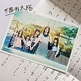 不器用太陽  (CD+DVD) (Type-A) (初回生産限定盤) 画像