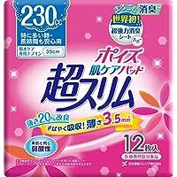 ポイズ 肌ケアパッド 超スリム 3.5mm 特に多い時・長時間も安心用230cc 12枚 【軽い尿モレ 女性用】