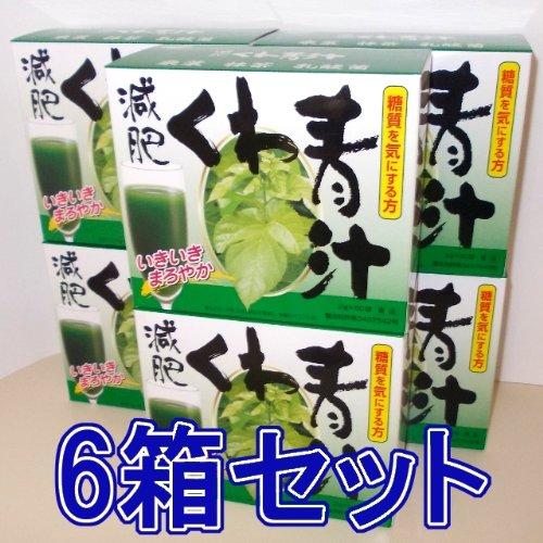 ミナト製薬 減肥くわ青汁 2g*60袋 ...