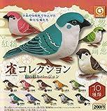 雀コレクション 和の彩りバージョン 全10種セット ガチャガチャ