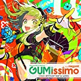 【Amazon.co.jp限定】EXIT TUNES PRESENTS Gumissimo from Megpoid ―10th ANNIVERSARY BEST―(デカジャケット付き)