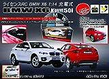 1/14 ライセンスラジコン BMW X6 充電機付 レッド
