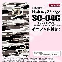 SC04G スマホケース Galaxy S6 edge カバー ギャラクシー S6 エッジ イニシャル 迷彩B グレーA nk-sc04g-1160ini V