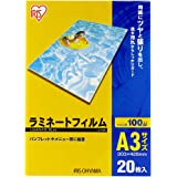 アイリスオーヤマ ラミネートフィルム 100μm A3 サイズ 20枚入 LZ-A320