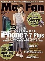 Mac Fan 2016年11月号