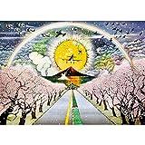 500ピース ジグソーパズル 藤城清治 平和の世界へ (38x53cm)