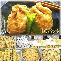 玉子の巾着袋 10食 惣菜 お惣菜 おかず 惣菜セット 詰め合わせ お弁当 無添加 京都 手つくり