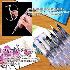 Tatuer 水筆 フィス水筆ペン アーティスト用 ウォーターブラシ 水彩画用筆6本セット 水彩絵の具付き