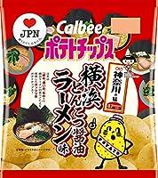 カルビー ポテトチップス 横浜とんこつ醤油ラーメン味(神奈川県) 55g ×12袋