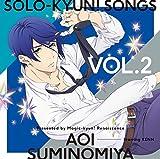 TVアニメ「マジきゅんっ!ルネッサンス」Solo-kyun!Songs vol.2 墨ノ宮葵(My world,Your world)