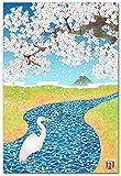 和風イラスト おしゃれな絵葉書 「桜川」 春のポストカード