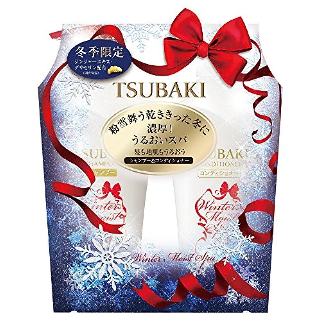 不足突っ込むナイトスポット【セット品】TSUBAKI ウインターモイスト シャンプー&コンディショナー 500ml+500ml