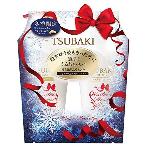【セット品】TSUBAKI ウインターモイスト シャンプー&コンディショナー 500ml+500ml