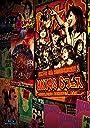 HKT48 6th ANNIVERSARY HKT48 6フェス ~LOVE PEACE ROCK周年だよ 人生は…~(Blu-ray Disc4枚組)