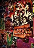 HKT48 6th ANNIVERSARY HKT48 6フェス ~LOVE&PEACE! ROCK周年だよ、人生は…~(Blu-ray Disc4枚組)