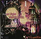 Inner Light/NEVER EVER(在庫あり。)