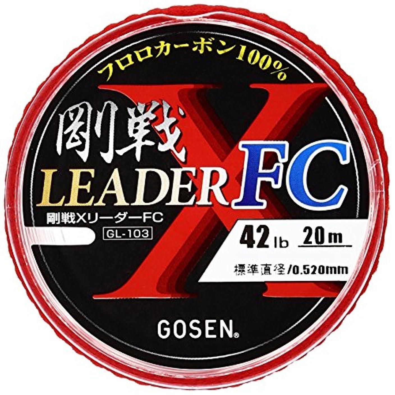 浮浪者アクティブ嫌いゴーセン(GOSEN) ライン 剛戦XリーダーFC 20M 42ポンド 10号 GL10342