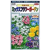 ミックスフラワーガーデン の種 3袋セット[春、夏、秋まき][サカタ 花タネ][何が咲くのか楽しみ]