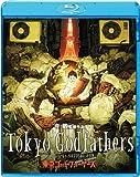 東京ゴッドファーザーズ[Blu-ray/ブルーレイ]