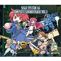 SEGA SYSTEM 16 COMPLETE SOUND TRACK VOL.3