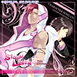 STORM LOVER キャラクターソングCD ―LOVERS COLLECTION― Vol.1「LOVE DISC -悠人&恭介-」